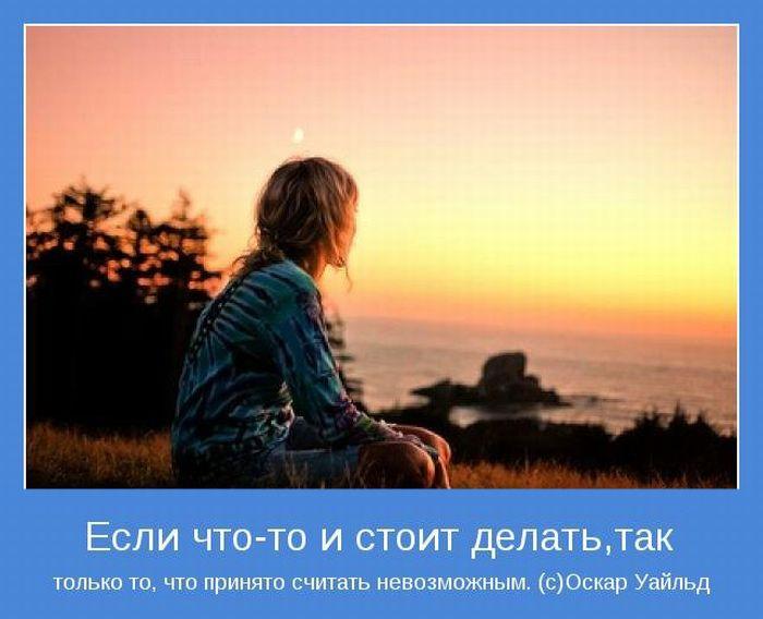 Открытка поддержка, бесплатные фото ...: pictures11.ru/otkrytka-podderzhka.html